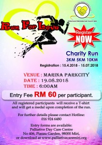 Run for Love 2018 Poster
